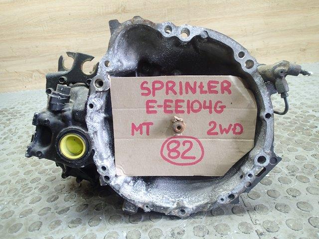 Мкпп Toyota Sprinter EE104 5E-FE (б/у)