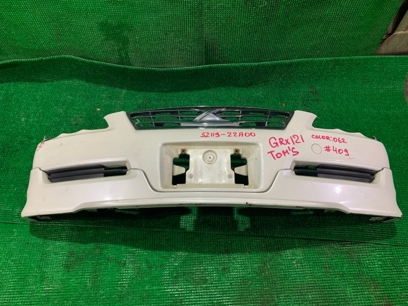 Бампер Toyota Mark X GRX121 3GR-FSE передний (б/у)