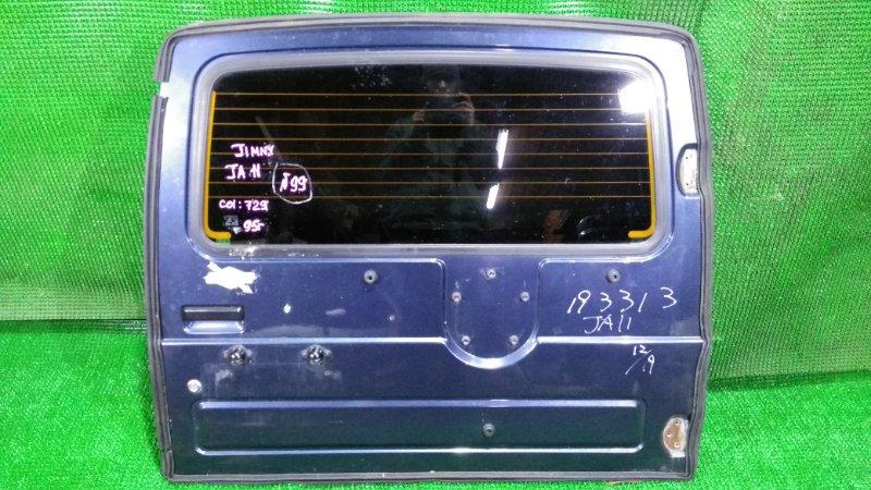 Дверь 5-я Suzuki Jimny JA11 1995 (б/у)