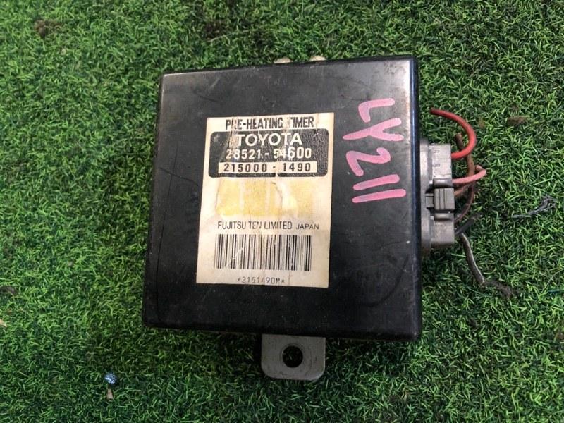 Реле накала Toyota Hiace LY211 (б/у)