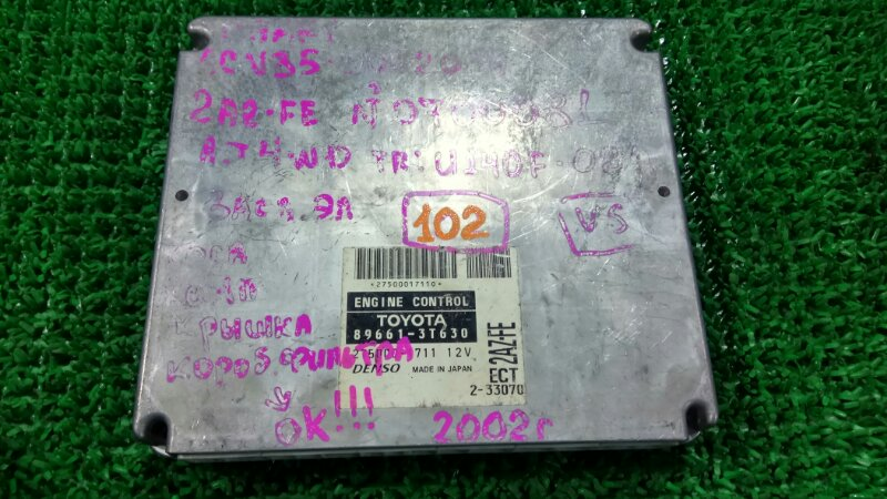 Блок efi Toyota Camry ACV35 2AZ-FE 2002 (б/у)