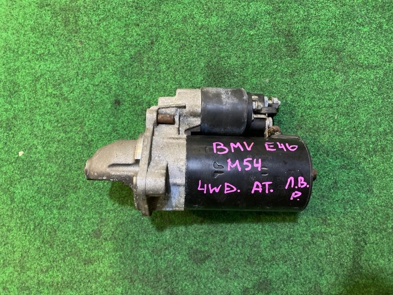 Стартер Bmw E46 M54 (б/у)