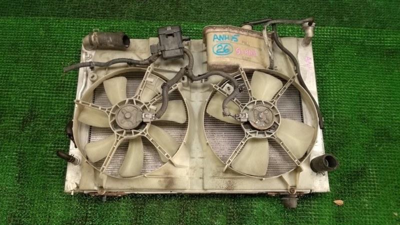 Радиатор Toyota Alphard ANH15 2AZ-FE (б/у)