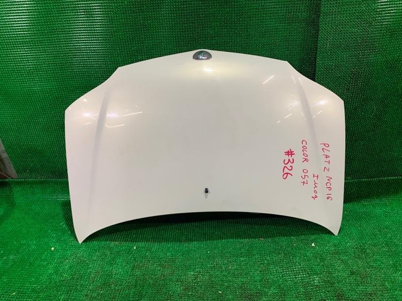 Капот Toyota Platz NCP16 1NZ-FE (б/у)