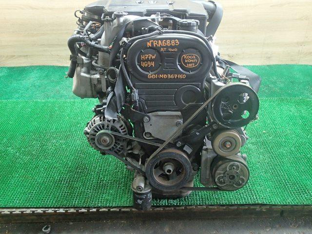 Двс Mitsubishi Pajero Io H77W 4G94 2000 (б/у)
