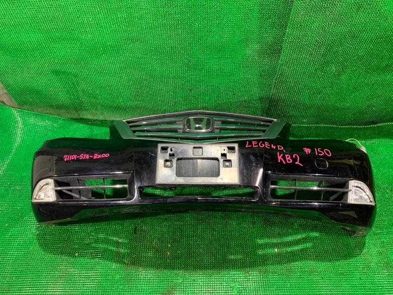 Бампер Honda Legend KB2 передний (б/у)