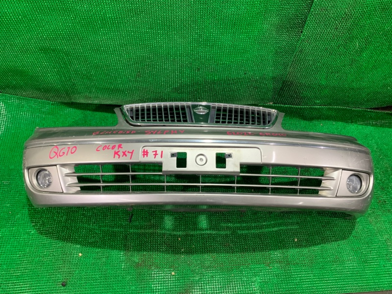 Бампер Nissan Bluebird Sylphy QG10 QG18-DE передний (б/у)