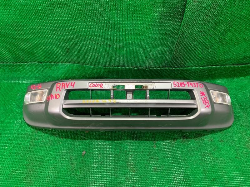 Бампер Toyota Rav4 SXA10 3S-FE передний (б/у)