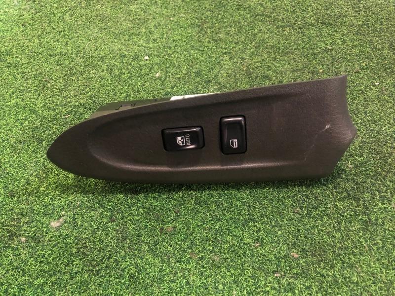 Пульт стеклоподъемника Chevrolet Trailblazer GMT360 передний правый (б/у)