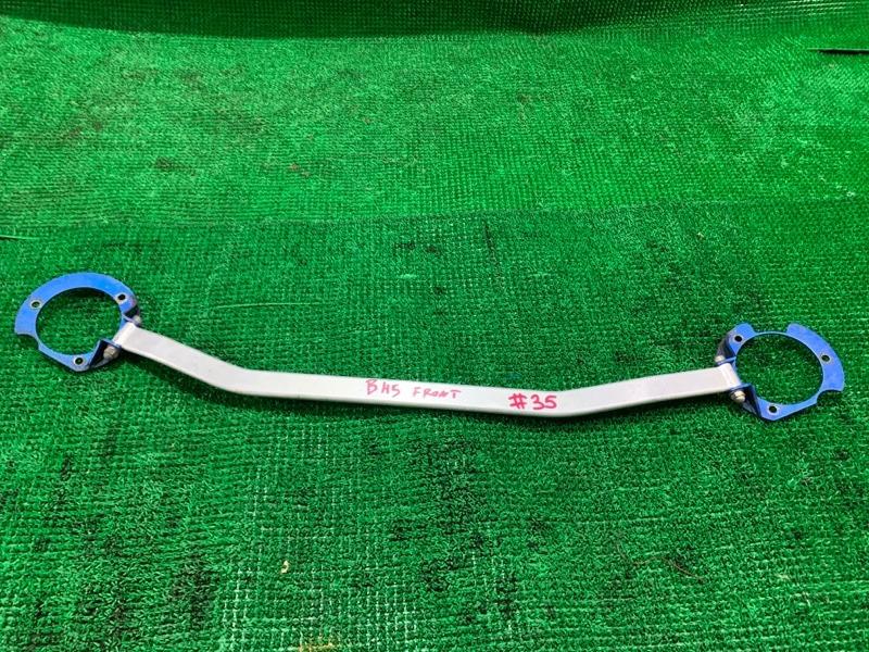 Распорка Subaru Legacy BH5 EJ20 передняя (б/у)