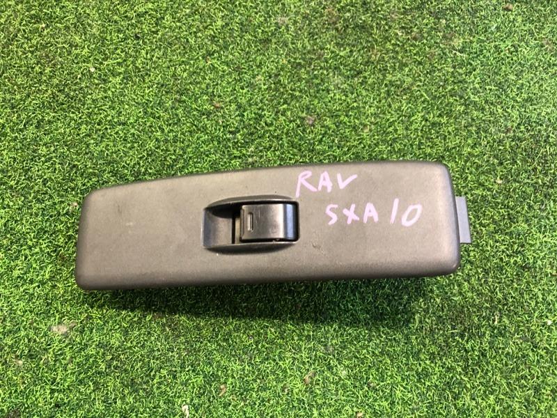 Кнопка стеклоподъемника Toyota Rav4 SXA10 (б/у)