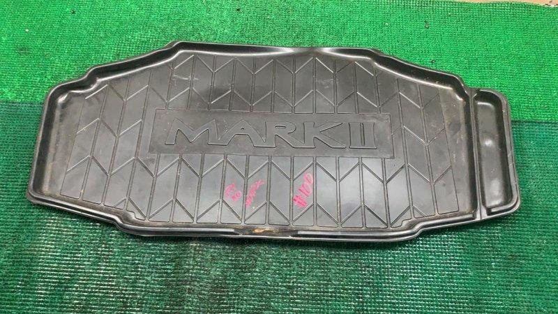Коврик багажника Toyota Mark Ii JZX110 (б/у)