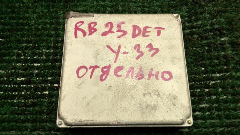 Блок efi Nissan Cedric Y33 RB25-DET (б/у)
