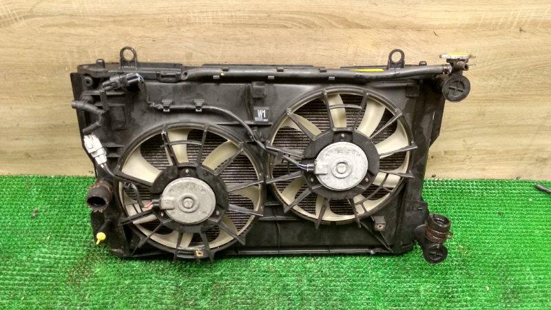 Радиатор Toyota Wish ZGE25 2ZR-FAE (б/у)