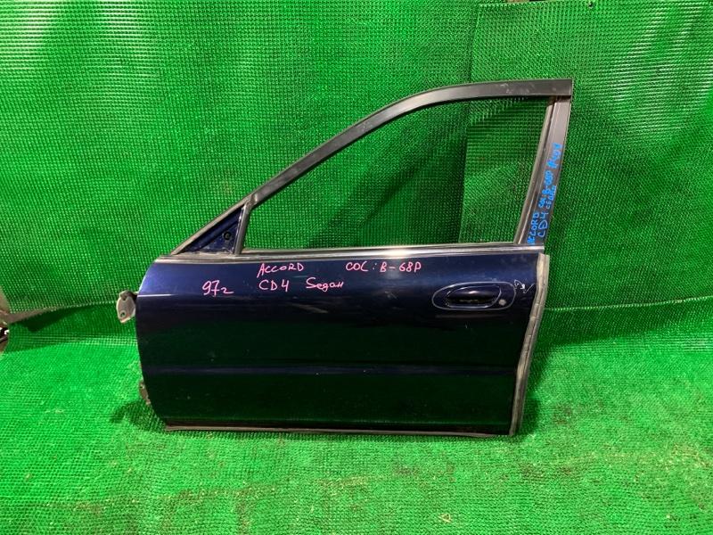 Дверь Honda Accord CD4 F20B 1997 передняя левая (б/у)