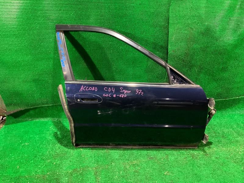 Дверь Honda Accord CD4 F20B 1997 передняя правая (б/у)