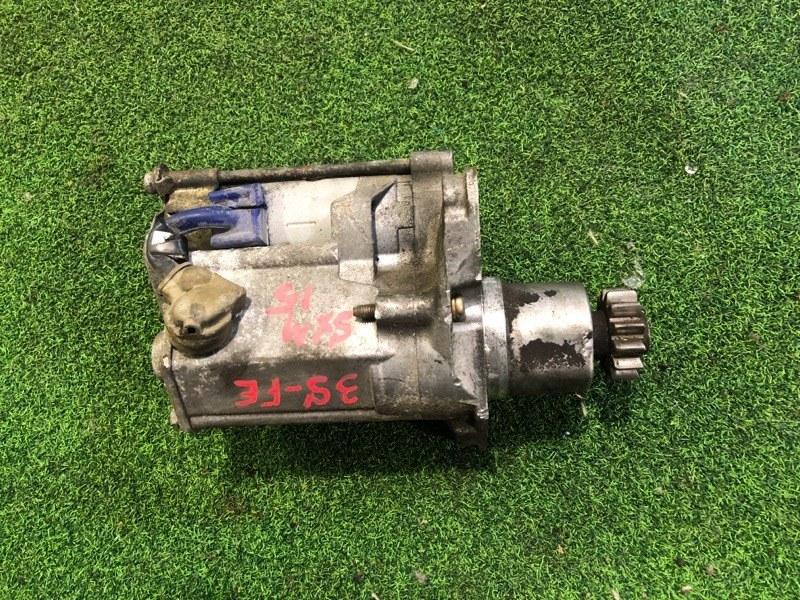 Стартер Toyota Ipsum SXM15 3S-FE (б/у)