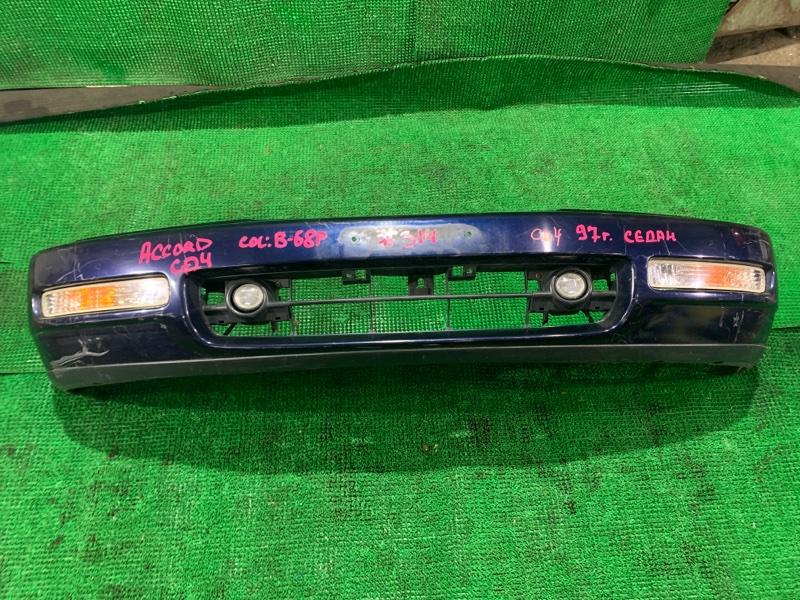 Бампер Honda Accord CD4 F20B 1997 передний (б/у)
