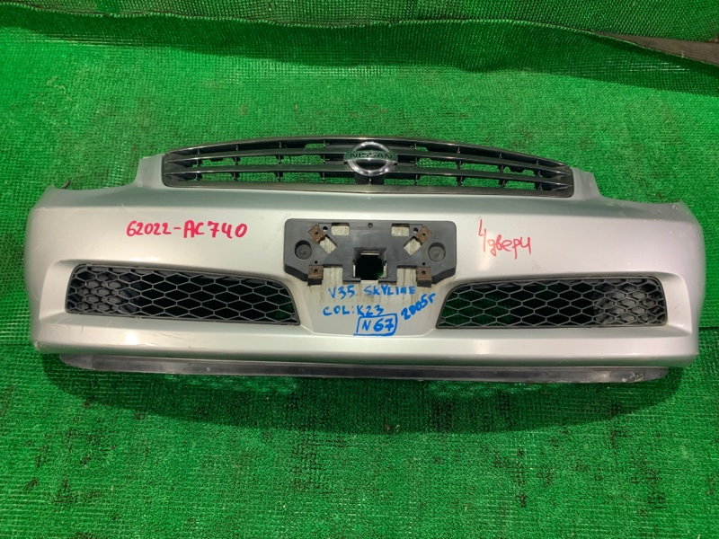 Бампер Nissan Skyline V35 VQ35 2005 передний (б/у)