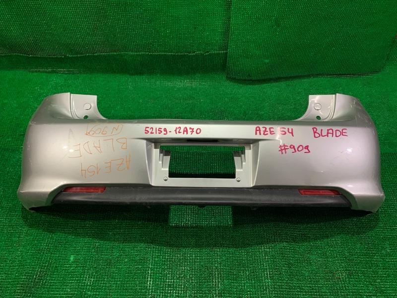 Бампер Toyota Blade AZE154 2AZ-FE задний (б/у)