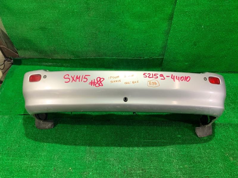 Бампер Toyota Ipsum SXM15 3S-FE задний (б/у)