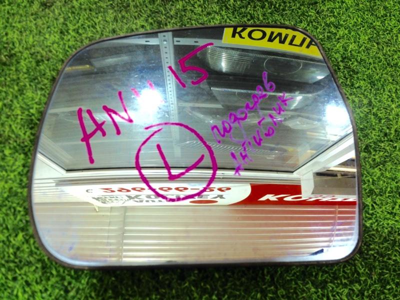 Зеркало-полотно Toyota Alphard ANH15 левое (б/у)