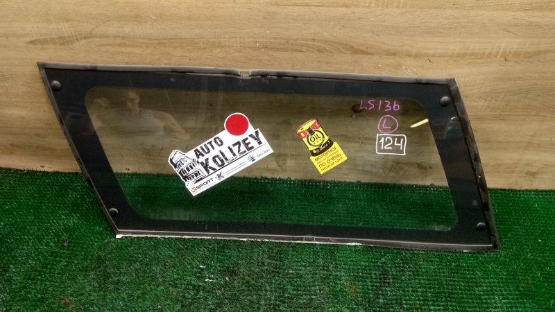 Стекло собачника Toyota Crown LS136 левое (б/у)