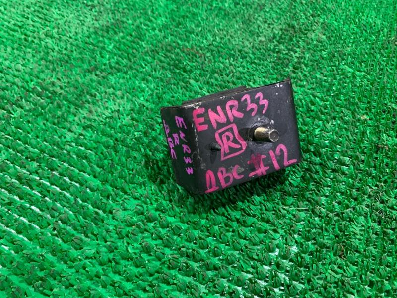 Подушка двс Nissan Skyline ENR33 RB25-DE 1994 правая (б/у)