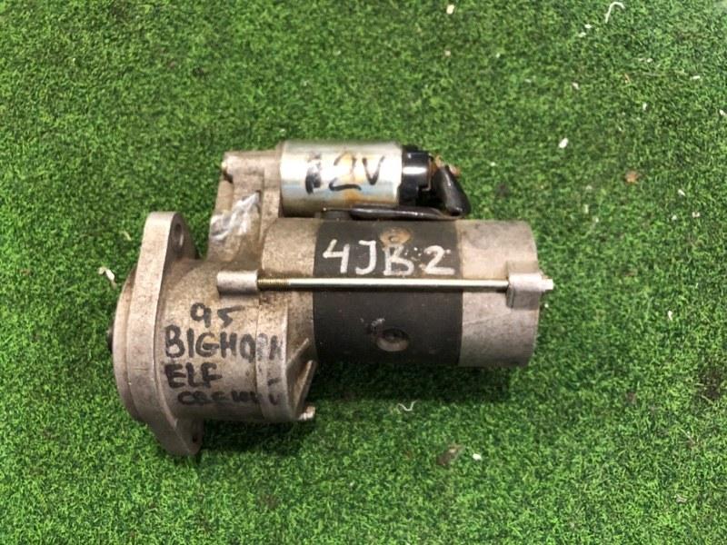 Стартер Isuzu Elf NHR55 4JB1 (б/у)