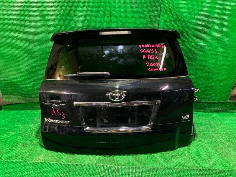 Дверь 5-я Toyota Vanguard GSA33 2GR-FE 2007 (б/у)