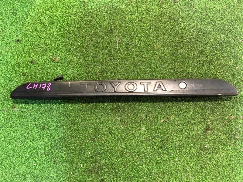 Ручка задней двери Toyota Hiace LH178 (б/у)