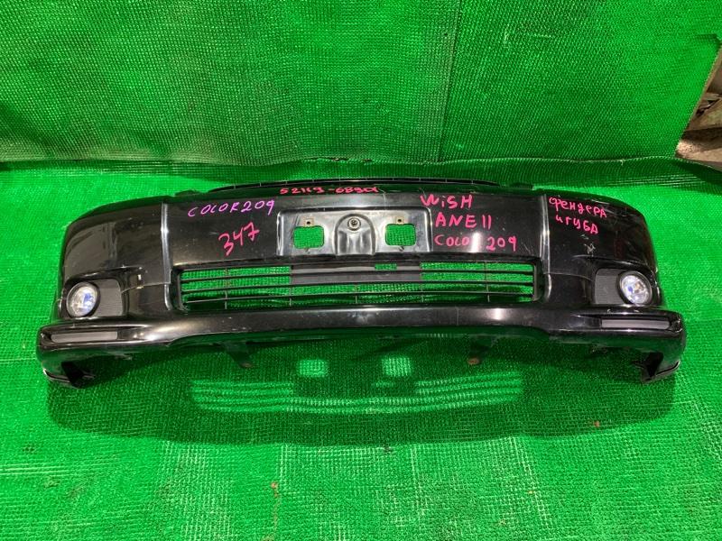 Бампер Toyota Wish ANE11 1AZ передний (б/у)