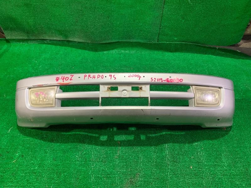 Бампер Toyota Prado KZJ95 1KZ-TE 1999 передний (б/у)