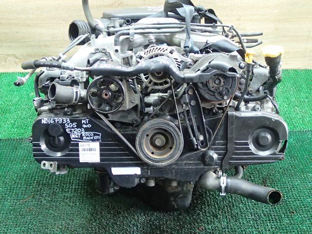 Двс Subaru Forester SG5 EJ203 2005 (б/у)