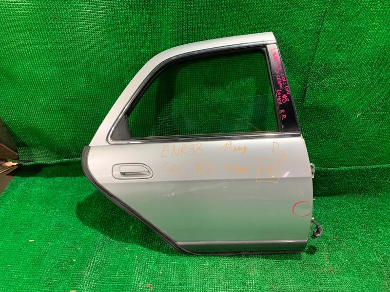Дверь Nissan Skyline ENR33 RB25-DE 1994 задняя правая (б/у)
