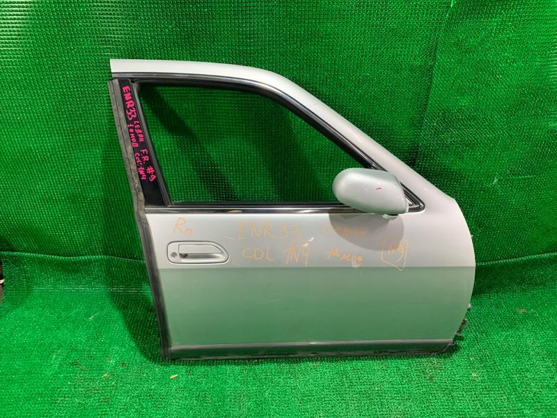 Дверь Nissan Skyline ENR33 RB25-DE 1994 передняя правая (б/у)