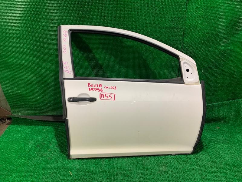 Дверь Toyota Belta NCP96 2NZ-FE 2011 передняя правая (б/у)