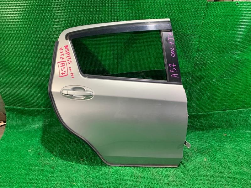 Дверь Toyota Vitz NSP135 1NR задняя правая (б/у)