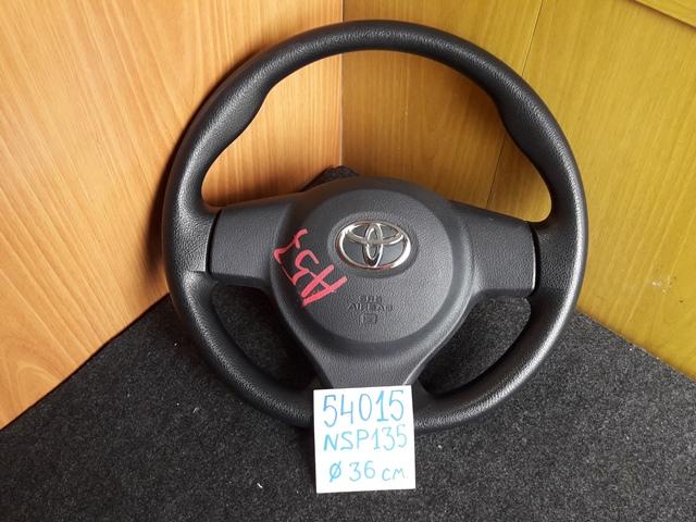 Руль Toyota Vitz NSP135 1NR (б/у)