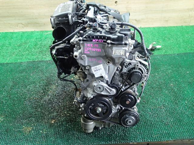 Двс Toyota Vitz NSP135 1NR (б/у)