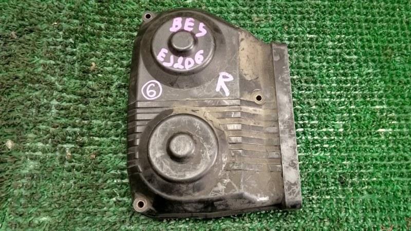 Кожух грм Subaru Legacy BE5 EJ206 передний правый (б/у)