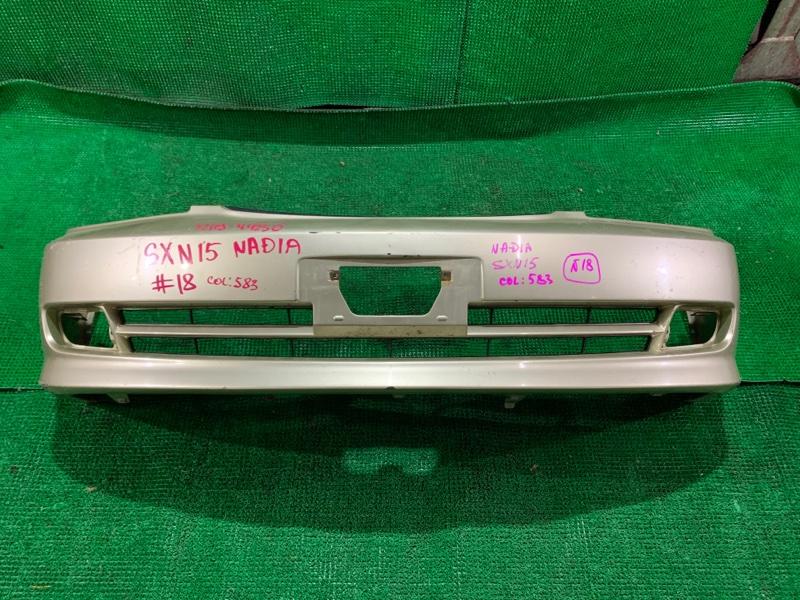 Бампер Toyota Nadia SXN15 3S-FE 2002 передний (б/у)