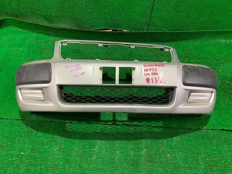 Бампер Toyota Succeed NCP55 1NZ-FE 2008 передний (б/у)