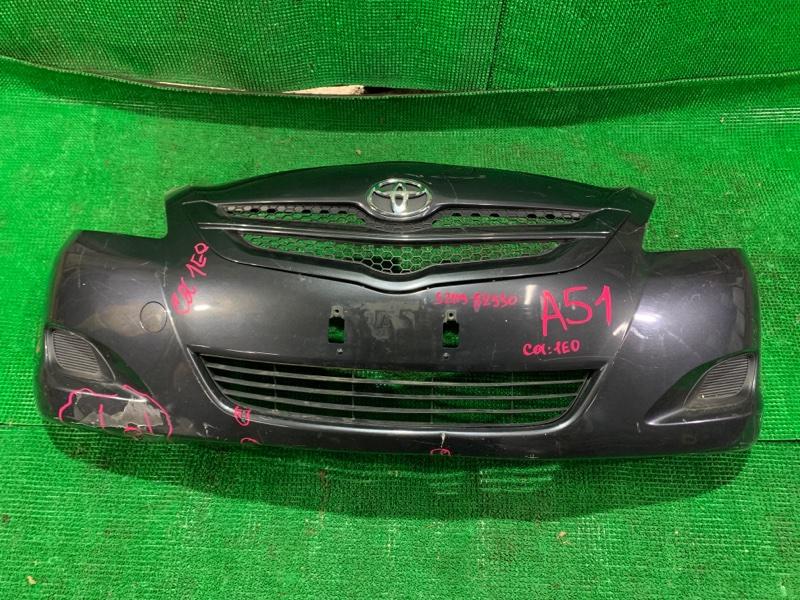 Бампер Toyota Belta NCP96 2NZ-FE 2005 передний (б/у)