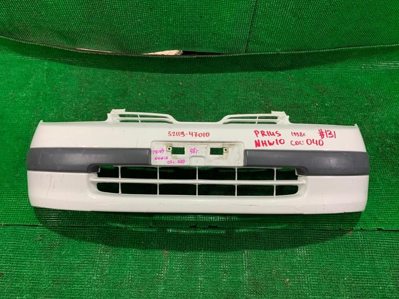 Бампер Toyota Prius NHW10 1NZ-FXE 1998 передний (б/у)