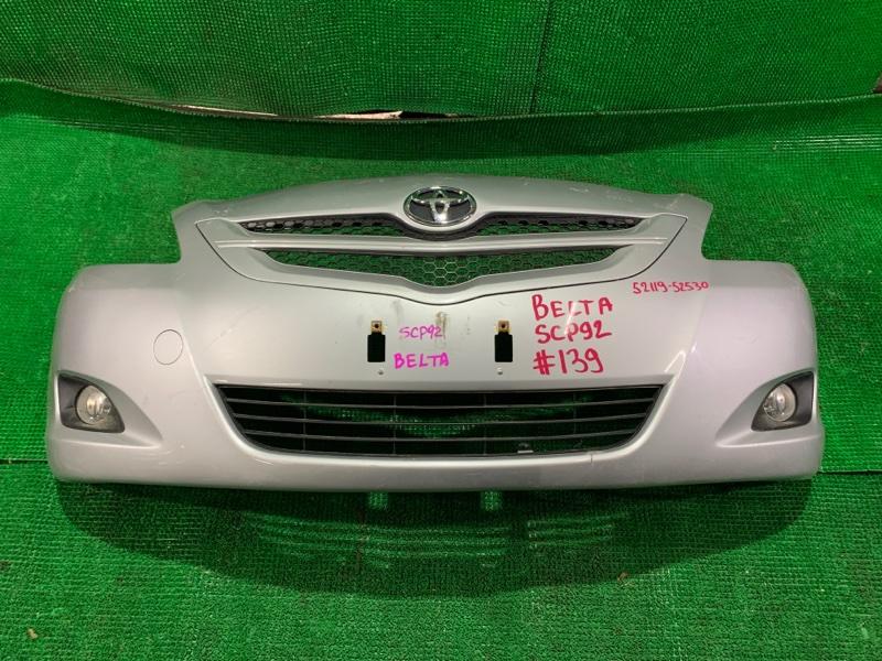 Бампер Toyota Belta SCP92 передний (б/у)