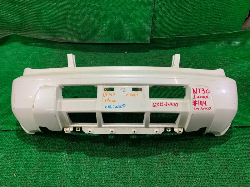 Бампер Nissan X-Trail NT30 QR20-DE 2005 передний (б/у)