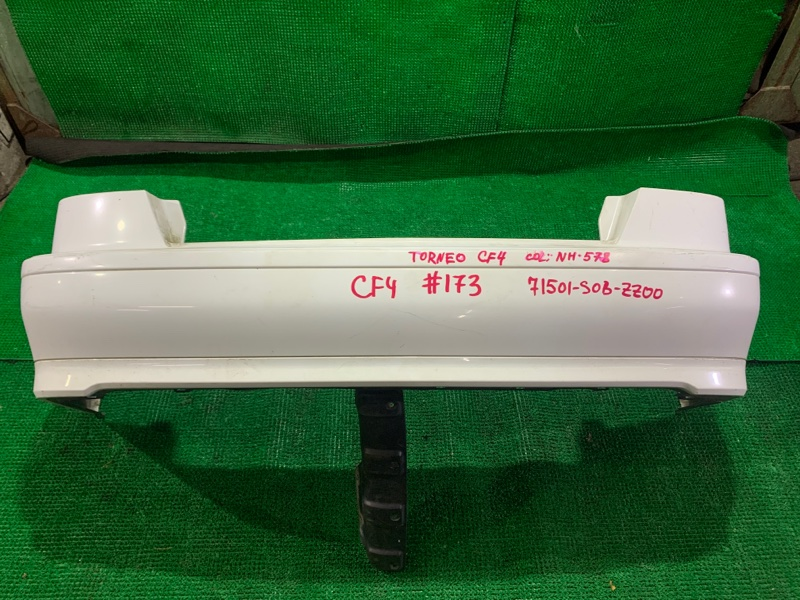 Бампер Honda Torneo CF4 F20B задний (б/у)