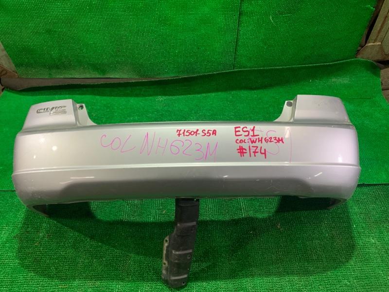 Бампер Honda Civic Ferio ES1 D15B задний (б/у)