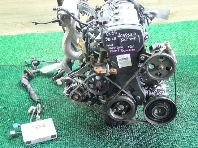 Двс Toyota Corsa EL55 5E-FE 195 (б/у)